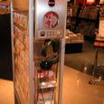 HMV渋谷 <SPAコーナー>