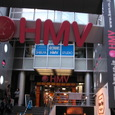 HMV渋谷 <お問い合せ先>
