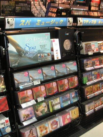 HMV新宿サウス <お問い合せ先>