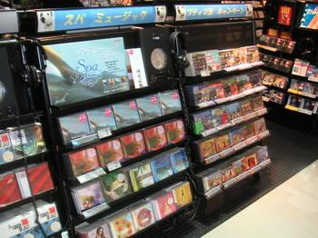 HMV新宿サウス <SPA&プテュマヨ コーナー>