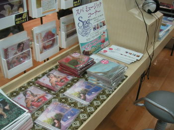 新星堂 カルチェ5ルミネ新宿店