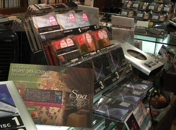TSUTAYA六本木ヒルズ店