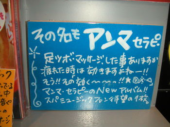 WAVE池袋<SPAコーナー>