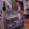 銀座山野本店