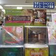 (株)ミュージック・テイト 紀伊国屋店 -1