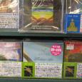タワーレコード(株)新宿店 9F -3