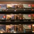 TSUTAYA MUSIC STORE-2 ミッドタウン店