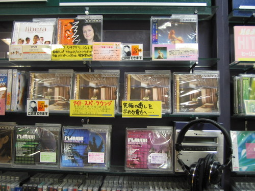 新星堂横浜ポルタ店  2