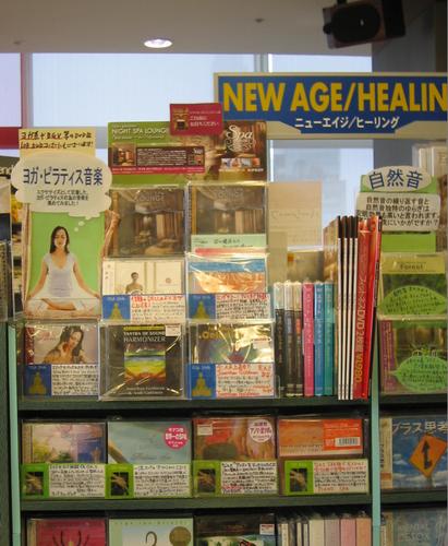 タワーレコード(株)新宿店 9F- 1