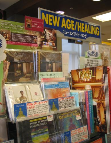 タワーレコード(株)新宿店 9F - 2