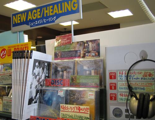 タワーレコード(株)新宿店 9F -5