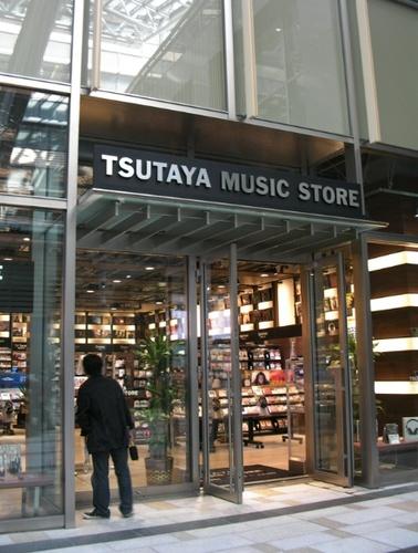 TSUTAYA MUSIC STORE ミッドタウン店