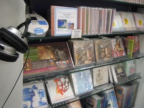 山野楽器 横浜そごう店