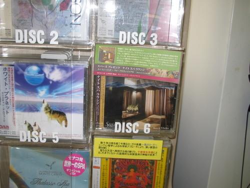 山野楽器 横浜そごう店 3